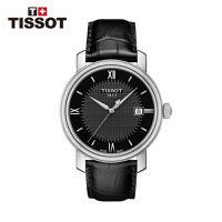 Tissot 天梭 时尚休闲男士石英腕表T097.410.16.058.00