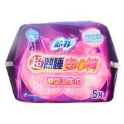 【超级生活馆】苏菲裤型卫生巾S-M号5片(编码:547159)