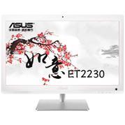 華碩(ASUS)ET2230AGK-WC002R 21.5英寸一體機電腦(A4 4G 500G R5-M320 2G )
