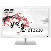 华硕(ASUS)ET2230AGK-WC002R 21.5英寸一体机电脑(A4 4G 500G R5-M320 2G )