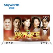 创维(Skyworth)65S9300 65英寸4色4k OLED 智能网络液晶电视(银色)