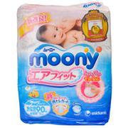 【超级生活馆】MOONY婴儿纸尿裤NB90片(编码:533199)