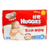 【母婴专区】[好奇]银装干爽纸尿裤 34片<加大号XL>