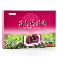 天福茗茶茶香梅蜜饯 番茄乌梅DIY食材 乌梅干果脯 乌龙茶风味