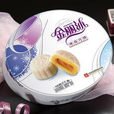 华美中秋月饼 金丽沙冰皮月饼480g 中秋月饼礼盒广式月饼送手提袋