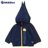 BABiBOO  加菲猫2016新款男女童休闲春装外套  GDLJ601984