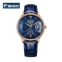 罗西尼手表男表机械表超薄系列商务自动机械表男款5715