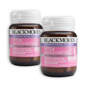 【澳洲直邮|包邮包税】Blackmores澳佳宝圣洁莓精华40粒