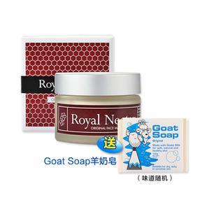 【澳洲直邮|包税包邮】Royal Nectar蜂毒面膜 50ml--随机赠送羊奶皂一块