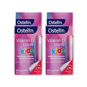 【澳洲直邮|包税包邮】Ostelin VD 婴儿童液体维生素D滴剂补钙草莓味 20ml
