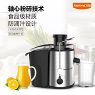 Joyoung/九陽家用電動果汁機多功能免切割 榨汁機JYZ-D51