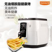 Joyoun/九阳KL-28J02空气炸锅最新款无油烟第四代大容量薯条机