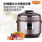 Joyoung/九阳 JYY-50IHY1智能电压力煲