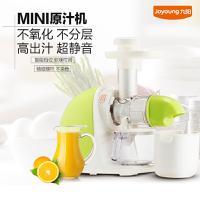 九阳原汁机榨汁机 JYZ-E5