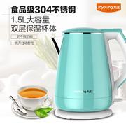 Joyoung/九阳 K15-F23双层保温防烫电热水壶304食品级不锈钢内胆1.5L开水煲