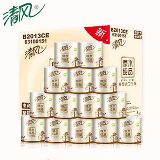 清风卷纸 纸巾原木纯品卫生纸有芯3层240段共32卷餐巾纸厕纸面巾纸(整箱销售)