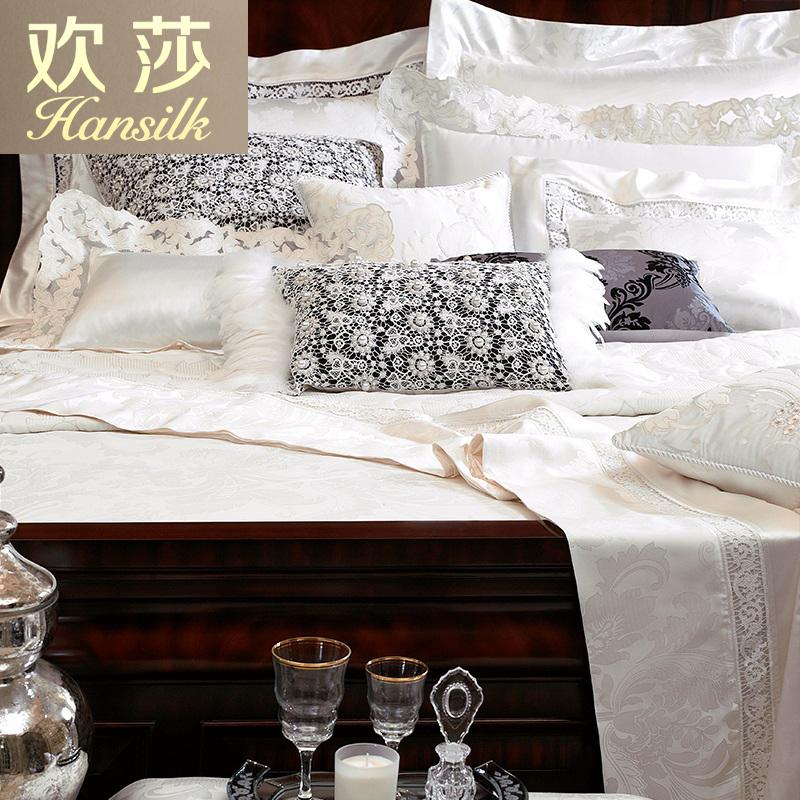Hansilk/欢莎提花真丝丝棉缎六件套桑蚕丝六件套送睡衣巴黎雅舍