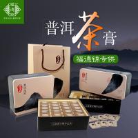 福德锦专供·香君普洱茶膏(生茶膏、熟茶膏  30g)
