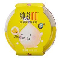 【超级生活馆】蜡笔小新纯滋100益生菌果汁果冻160g(编码:532135)