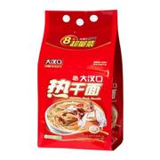 【华师店】大汉口热干面8包入超量装115g*8(条码:6925052120800)
