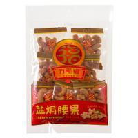 【华师店】万隆福盐焗腰果150g(条码:6927541618249)