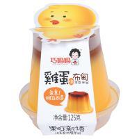 【华师店】巧妈妈鸡蛋布甸果冻125g(条码:6948839504426)