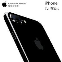 【LFS联发世纪电讯】Apple/苹果 iPhone 7 ios10系统/128G