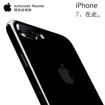 【LFS联发世纪电讯】Apple/苹果 iPhone 7 ios10系统/32G