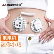 金稻 运动电波美体机瘦身仪减肥甩脂机KD-908