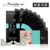 pandaw潘达 眼膜眼贴淡化黑眼圈眼袋细纹熬夜补水保湿眼贴膜10片装