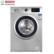 博世WAN200680W 7.5公斤滚筒洗衣机
