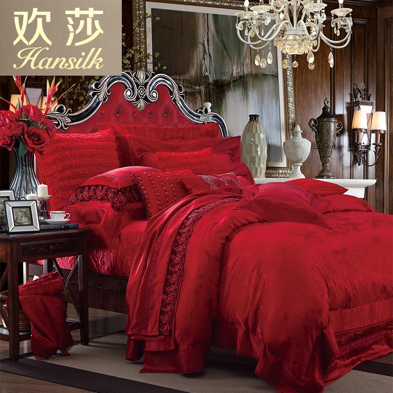 Hansilk/欢莎婚庆丝棉缎六件套十件套桑蚕丝套件牡丹倾城之恋