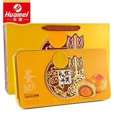 包邮 华美中秋月饼台式蛋黄酥400g中秋月饼8个装莲蓉 红豆蛋黄酥
