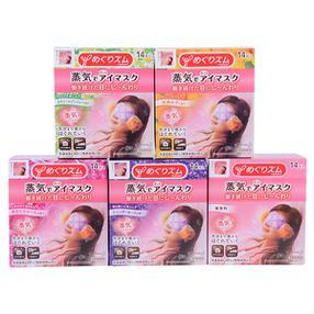 日本  花王(KAO)蒸汽眼罩 (5种香型) 14片/盒