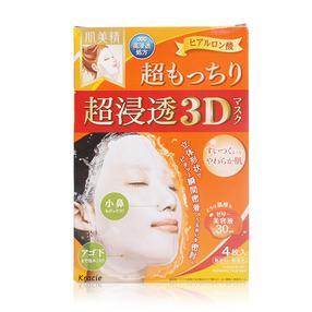 日本  肌美精 Kracie 立体3D高浸透玻尿酸保湿服帖面膜  橙色  4片/盒
