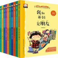 全10册小屁孩成长记 小学生课外阅读书籍注音版一二三年级课外书必读儿童读物故事书