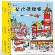 斯凯瑞金色童书第一辑第1辑 (全4册) 忙忙碌碌镇有趣的故事! 会讲故事的单词书 斯凯瑞