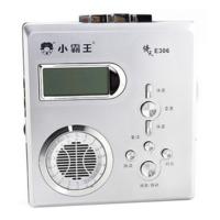小霸王复读机倚天E306 英语学习步步高升学生随身听便携录音英语磁带复读机