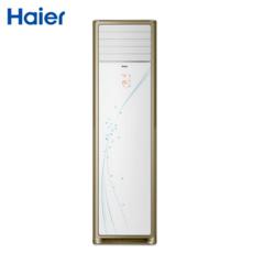海尔(Haier)KFR-50LW/09YBA13 家用 冷暖 2匹 静音 定频 立式 柜机 空调