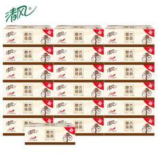 清风原木纯品抽纸 2层纸巾 卫生纸抽取式面巾纸 整箱150抽20包BR46CE*20