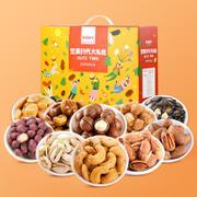 良品铺子 坚果时代礼盒1181g/盒 年货礼盒每日坚果干果零食大礼包组合送礼十袋装