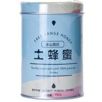 【超级生活馆】吴氏土蜂蜜罐装192g(编码:520640)
