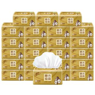 清风抽纸批发整箱家庭装24包原木婴儿家用纸巾面巾餐巾纸卫生纸抽