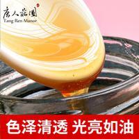 唐人庄园野生枣花蜜 纯净天然 滋补佳品 2斤包邮