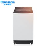 (Panasonic) 松下XQB75-U7E2F 7.5公斤 高抬桶少弯腰 全自动 波轮洗衣机