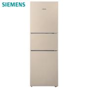 西门子(SIEMENS)冰箱三门家用零度保鲜智能 KG27FA231C