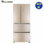 惠而浦(Whirlpool)BCD-423WMGBW法式多门冰箱 风冷变频 无霜 钢化玻璃门 小身材大容量423升