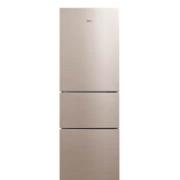 美的(Midea)BCD-217WTM 三门家用风冷无霜双循环电冰箱 静音节能 217升