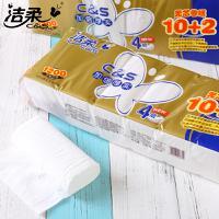 洁柔无芯卷纸实心家用卫生纸纸巾厕纸批发家庭装妇婴2提24卷筒纸整箱