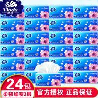 维达抽纸家用24包整箱3层纸巾批发130抽婴儿餐巾面巾卫生纸家庭装